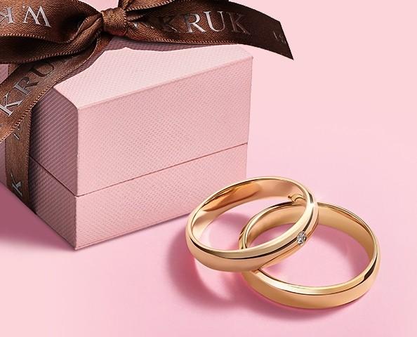 Instrukcja konkursu Ślubne Marzenie