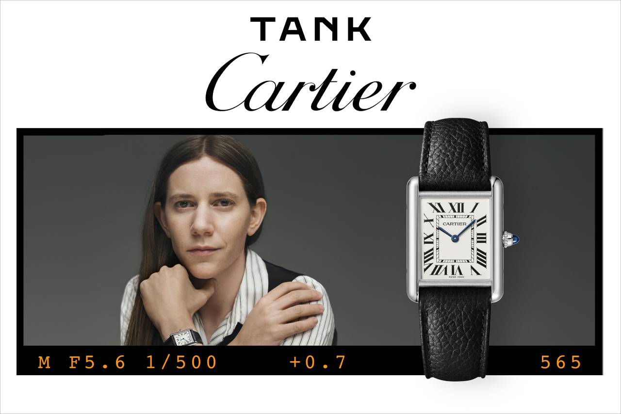 W. Kruk - zegarki Cartier